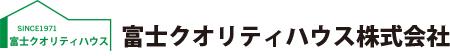 富士重工ハウス株式会社